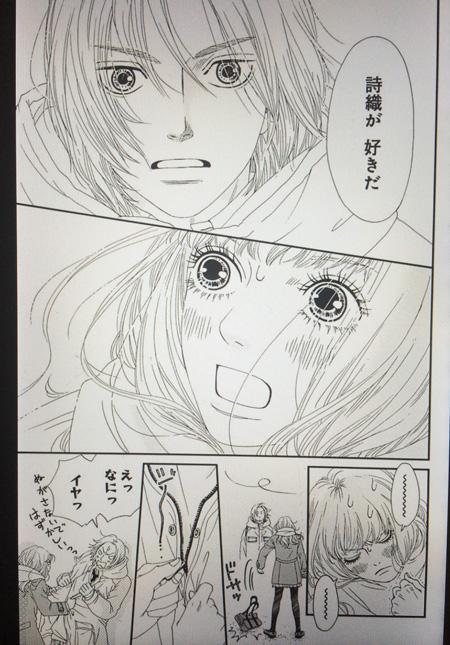 番外 シックス 編 ハーフ