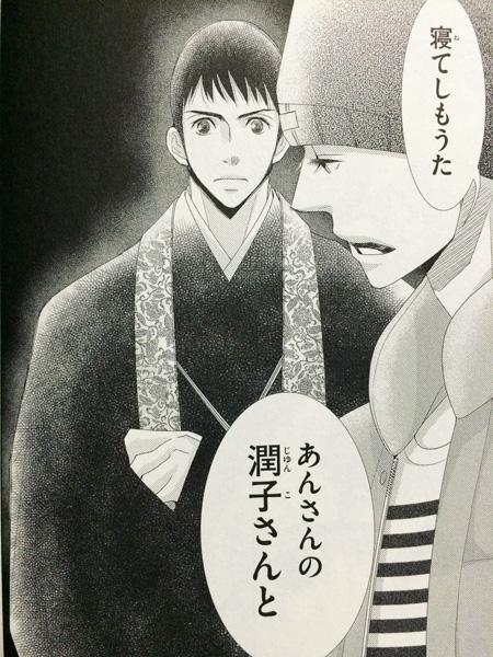 5→9[5時から9時まで]10巻(Cheeseフラワーコミックス)6