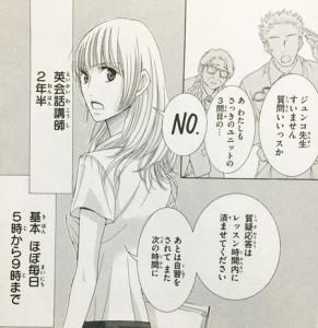 5→9[5時から9時まで]1巻(Cheeseフラワーコミックス)1