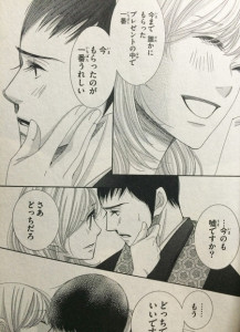 5→9[5時から9時まで]4巻(Cheeseフラワーコミックス)5