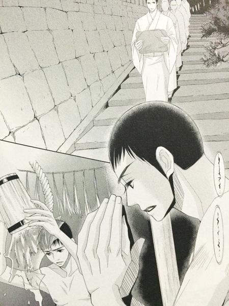 5→9[5時から9時まで]10巻(Cheeseフラワーコミックス)5