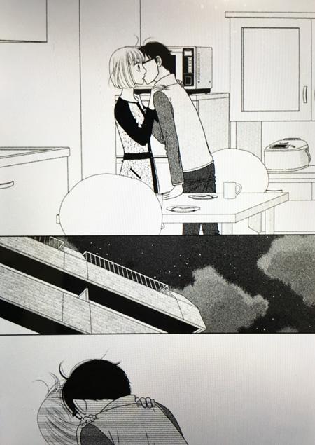 1122 漫画 ネタバレ 34話
