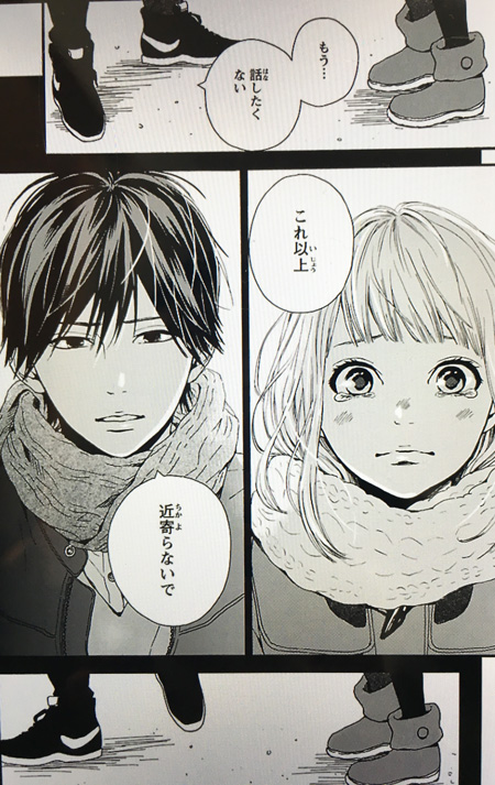 オレンジ 漫画 ネタバレ 4 巻