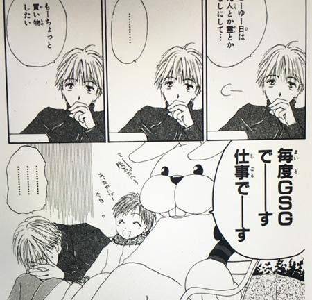 土曜ドラマお迎えデス。福士蒼汰 堤円