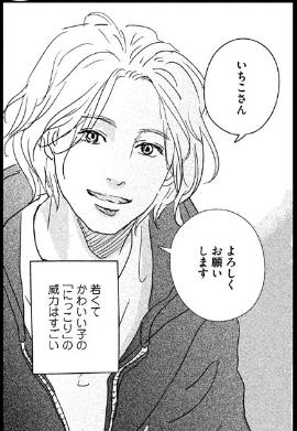 1122 漫画 ネタバレ 1巻