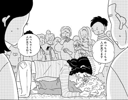 凪のお暇2巻【感想・ネタバレ】(...