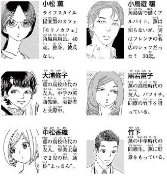 初恋の世界4巻